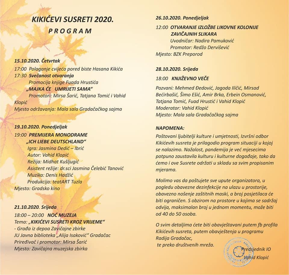 Program: Kikićevi susreti 2020